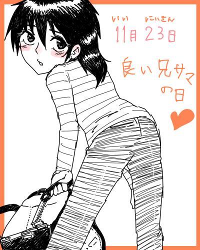 1123nohi.jpg