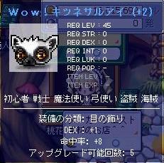Wow+2.jpg