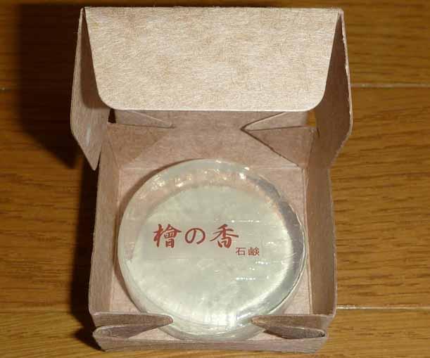 100121檜石鹸