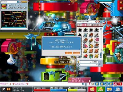 Maple0652.jpg