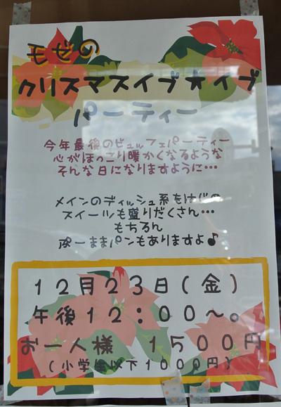 DSC_0258_2.jpg