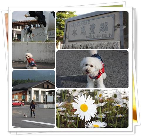 那須道の駅