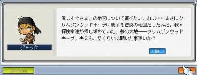 kurrimu_convert_20091030210241.jpg