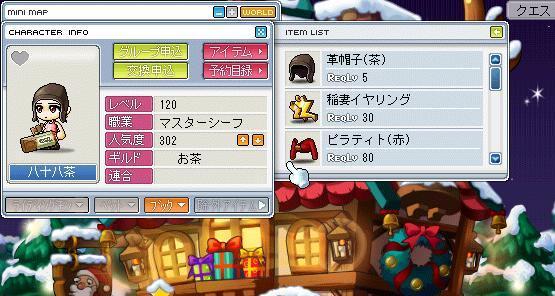 uwasano2.jpg