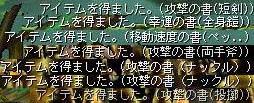 Shot_16のコピー