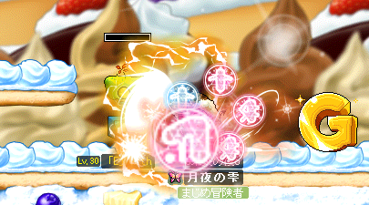 MapleStory0209.png