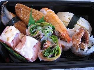 sakura sushi