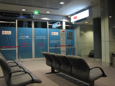 シドニートランジットルーム