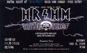 HRHM DJ NIGHT(11.15)