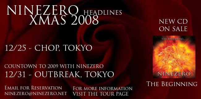 Ninzero-20081125.jpg