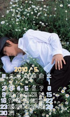 Hyesung-201005カレンダー2440