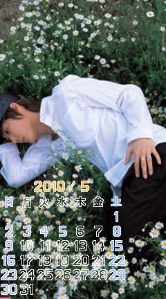 Hyesung-201005カレンダー2443