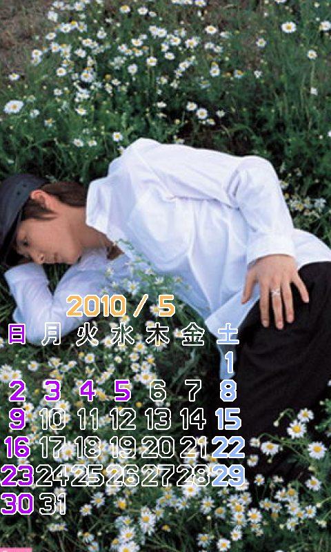 Hyesung-201005カレンダー4880