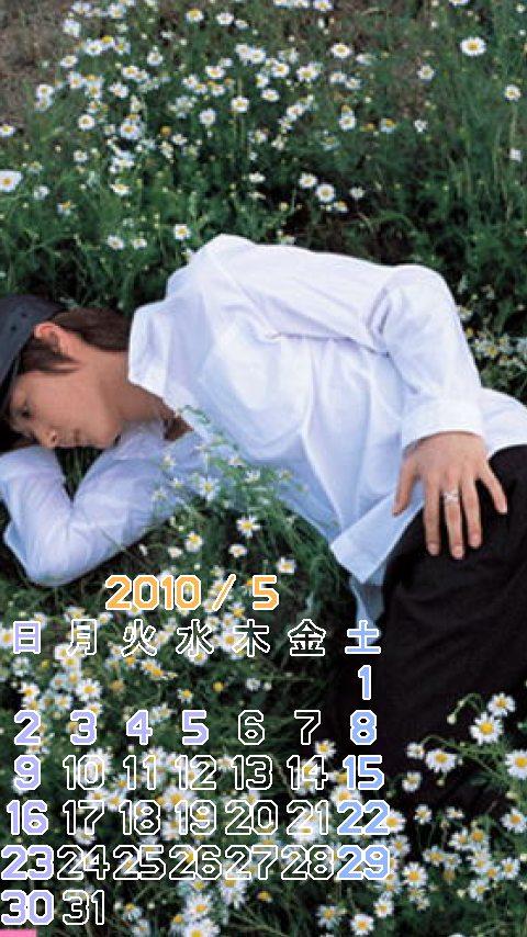 Hyesung-201005カレンダー4885