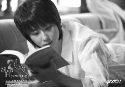 Hyesung-20100504五月之戀_1
