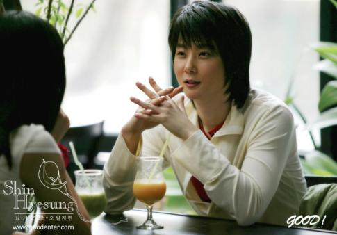 Hyesung-20100504五月之戀_2