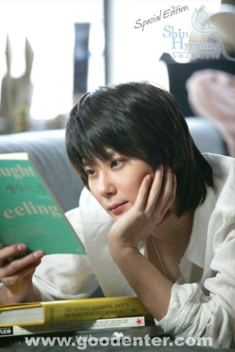 Hyesung-20100504五月之戀Special Edition_22