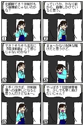 20041124233846.jpg