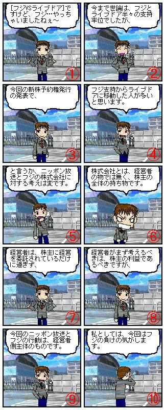 comic00001.jpg