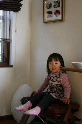 20091128_112152.jpg