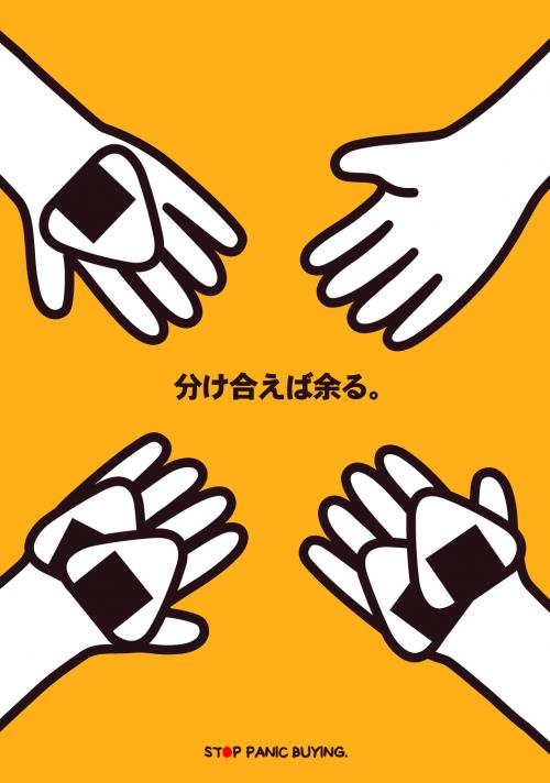 ポスター1