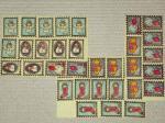 stamp 358