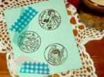 stamp 426
