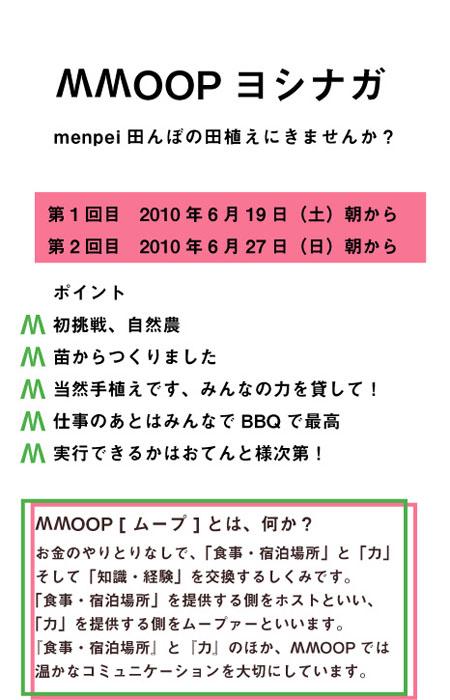 MMOOP_1.jpg