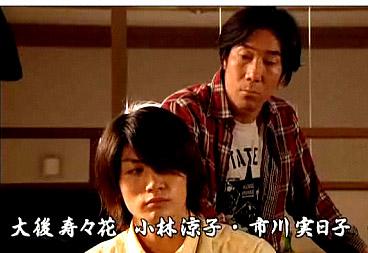 岸谷五郎さん
