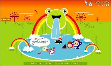 佐枝子夕方の温泉