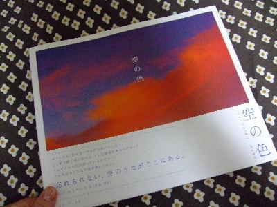 2009_06270023.jpg