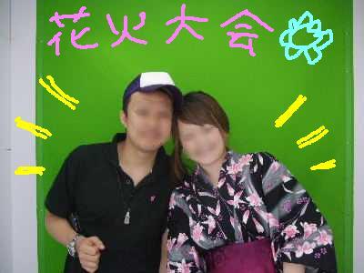 22_20090828012115.jpg