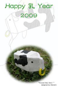 2009年賀Mana