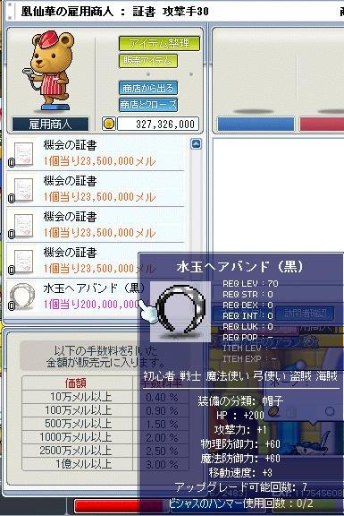 tenbai02.jpg