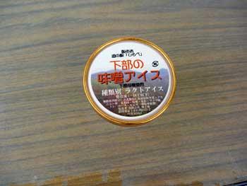 20110402026.jpg