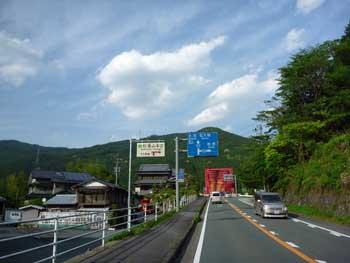 20110514024.jpg