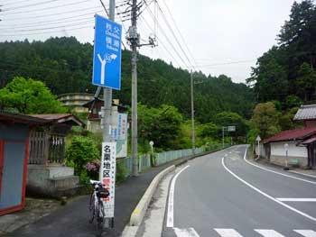 20110618008.jpg