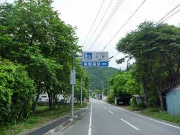 20110618022.jpg