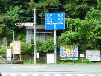20110625011.jpg