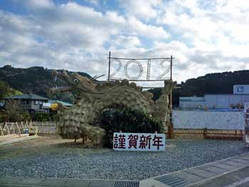20120108006.jpg