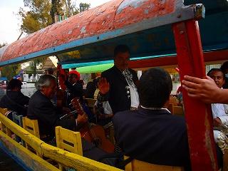 xochimilco 4