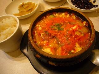 coreano 3