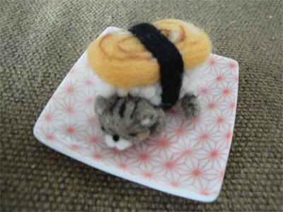 寿司猫 たまご