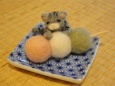 菓子猫 三色団子