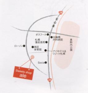 エールさんの地図