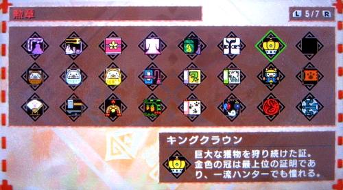 MHP3rdGC02.jpg