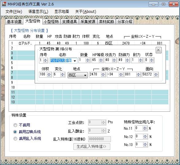 5_20110302172428.jpg