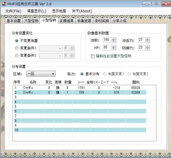 6_20110302172427.jpg