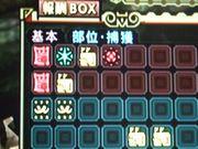 竜玉Get!
