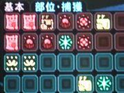 【竜玉】2個♪♪